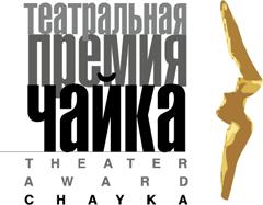 Логотип «Чайка»