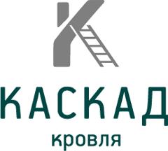 Логотип «Каскад Кровля»