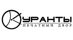 Логотип «Куранты»
