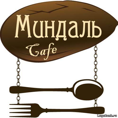 Миндаль Кафе