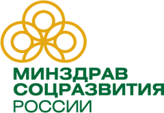 Минздрав Соцразвития России