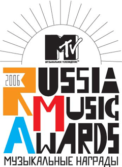 Логотип «Музыкальные награды MTV 2006»