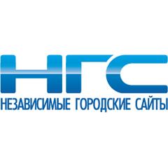 Логотип «НГС»