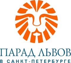 Логотип «Парад львов»