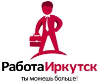 РаботаИркутск