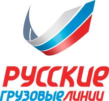 Логотип «Русские грузовые линии»