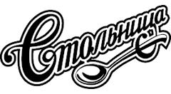 Логотип «Стольница»