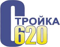 Стройка 620