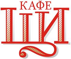 Логотип «Щи»