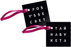 Логотип «Тайна букета»