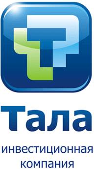 Логотип «Тала»
