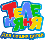 Теленяня