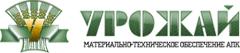 Логотип «Урожай»
