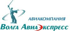 Волга-Авиаэкспресс