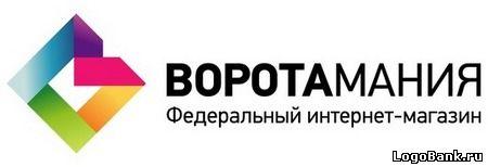 Логотип «Воротомания»