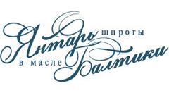 Янтарь Балтики