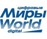 Логотип «Цифровые миры»