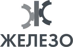 Логотип «Железо»